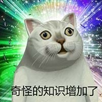 干豆腐的杂物堆放处