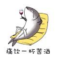 鱼头满山跑