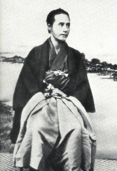 日本皇国御庭机关服部半藏正道写给家中的家书